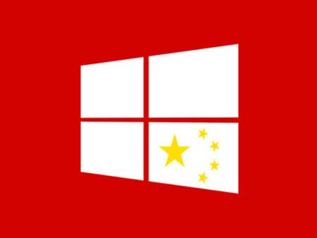 Microsoft Siap Rilis Windows 10 China Edition
